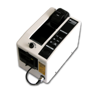 Electronic Definite Length Dispenser - M1000 image